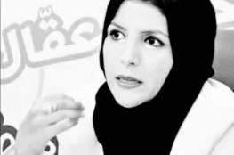 تدعيم نموذج الصمود الإنسانى الفلسطينى أمام الطوفان القادم.. د. عبير  ثابت