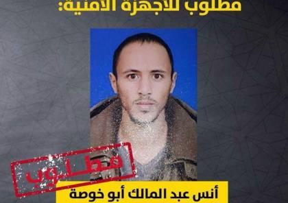 البردويل :إلقاء القبض على مرتكب محاولة اغتيال رئيس الوزراء الحمد لله وهو مصاب