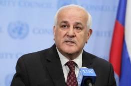 منصور: الاحتلال يتعمد قتل الفلسطينيين