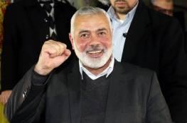 جبهة التحرير ترفض قرار امريكيا بإدراج هنية على قائمة الإرهاب غزة