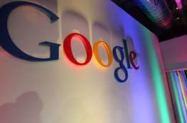 """الاتحاد الأوروبي """"لا يستبعد تفكيك شركة غوغل"""""""