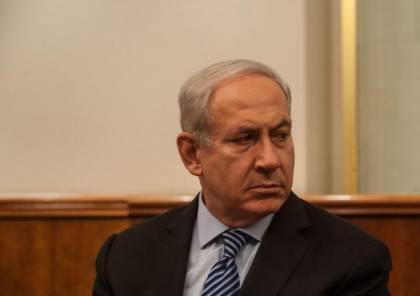 """نتانياهو """"يعتذر"""" لفلسطينيي الداخل !"""