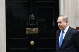 نتنياهو ينفي بحثه مع ترامب اقامة دولة فلسطينية في سيناء