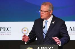 """أستراليا تحذر مواطنيها من السفر ل""""اندونيسيا"""" عشية اعترافها المتوقع بالقدس عاصمة لإسرائيل"""