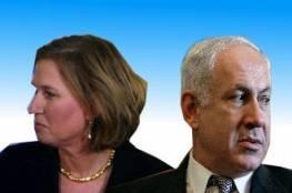 ليفني: لهذا نتنياهو سيخيب آمال القادة العرب وسيحرجهم