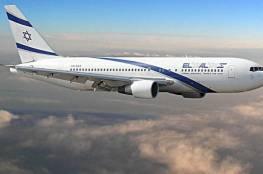 لاول مرة : طائرة هندية تعبر السعودية الى تل ابيب