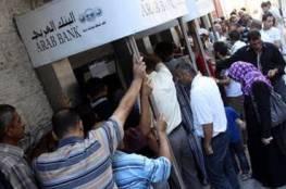 بنوك غزة تخصم ما نسبته ١٠٠% من مستحقات القروض
