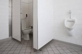 نصائح لاستعمال المراحيض العمومية