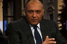 """مصر توقع على """"بيان العلا"""" بالسعودية"""