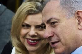 مصادر اسرائيلية رفيعة : نتنياهو لن يسافر الى الامارات والسبب زوجته ..!