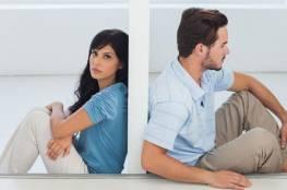 كيف تتصرفين إذا رفض حبيبك الارتباط بكِ