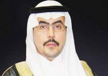 الرياض: إقالة أمير سعودي بعد ضجة تسجيل صوتي!