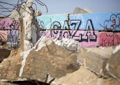 هارتس : نرسو في بحر غزة أم نغرق فيه ؟