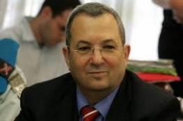 بماذا رد  حزب الليكود على  انتقادات أيهود باراك؟