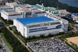 سامسونج تفتتح أكبر مصنع للهواتف في العالم