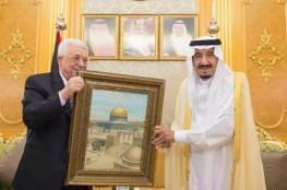 الرئيس عباس يجتمع مع الملك سلمان لبحث آخر التطورات لحماية القدس