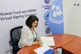 الاونروا توقع اتفاقية تفاهم لتأسيس إطار عمل تعاون مع الصندوق الكويتي للتنمية
