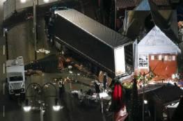 """من هو سائق """"شاحنة الموت"""" الذي اقتحم سوقاً مكتظاً ببرلين؟"""