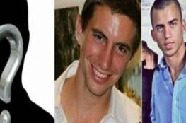 """تعيين """"يرون بلوم"""" مسؤولاً جديدا لملف الاسرى الإسرائيليين لدى حماس"""