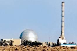 اسرائيل تعلن عن تحصين منشآتها النووية