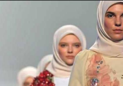 الرياض : انطلاق أسبوع الموضة العربي في السعودية