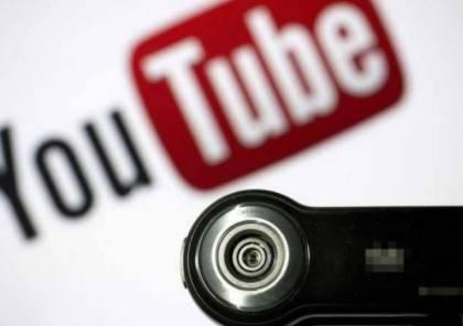 يوتيوب يلغي أسوأ خاصية فيه