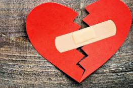 5 علامات تدل على شفائك من آلام علاقة عاطفية فاشلة