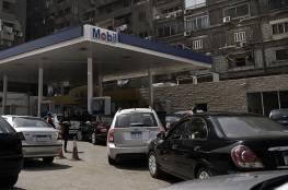 العراق يبدأ إمداد مصر بحاجتها من النفط