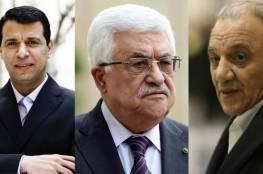 """صحيفة """" اسرائيل هيوم"""" : السلطة الفلسطينية تستعد لما بعد أبو مازن"""