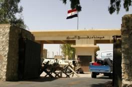 مصر تقرر فتح معبر رفح في كلا الاتجاهين ابتداءً من اليوم لمدة 4 أيام