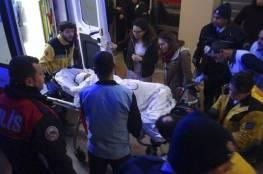 ارتفاع عدد قتلى انفجار تركيا إلى اثنين