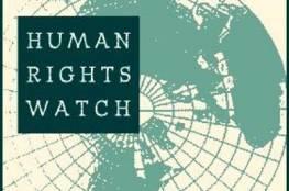 هيومن رايتس: موظفو حقوق الإنسان ممنوعون من دخول غزة او الخروج منها
