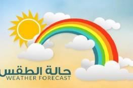 الطقس: أجواء ربيعية والحرارة فوق المعدل