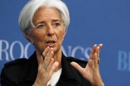 محاكمة المدير العام لصندوق النقد الدولي بتهمة الإهمال والاختلاس