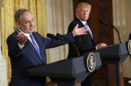 ترامب: حل الدولتين ليس الوحيد لانهاء الصراع الاسرائيلي الفلسطيني