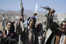 للمرة الثانية خلال 24 ساعة.. الحوثيون ينفذون هجوما بطائرة مسيرة على مطار نجران بالسعودية