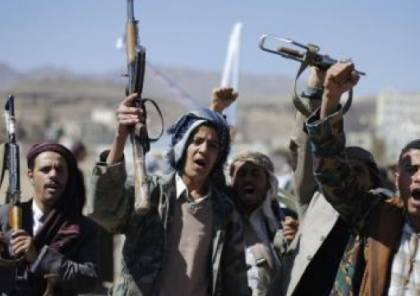 ابو ظبي : عملية خاطفة للتحالف العربي ضد الحوثيين في الحديدة