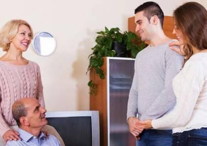 كيف توطدي العلاقة بين عائلتك وشريك حياتك