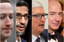 رؤساء كبرى شركات العالم أمام الكونغرس