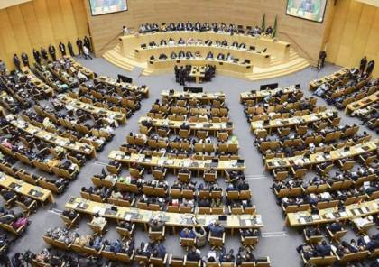 انضمام إسرائيل إلى الاتحاد الأفريقيّ بصفة عضو مراقب