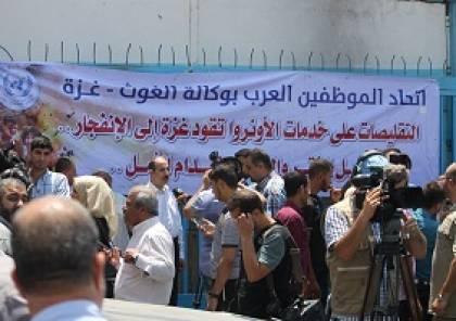 خطوات تصعيدية لاتحاد موظفي الاونروا في الضفة وغزة والقدس