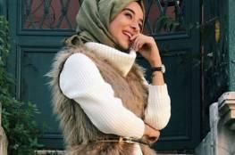 تألقي بالفراء مع الحجاب هذا الشتاء
