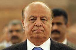 """الحكم بالإعدام بحق الرئيس اليمني بتهمة """"الخيانة العظمى"""""""