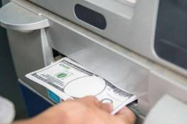 قراصنة يخترقون آلاف الحسابات المصرفية في باكستان