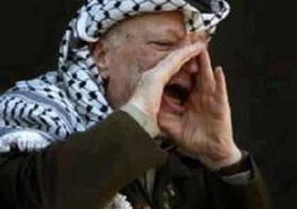 """صور : أول جواز سفر فلسطيني للشهيد """" ياسر عرفات ومقتنيات شخصية"""