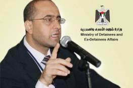 نحتاج لمستشفى فلسطينى متخصص لمرضى السرطان ..د.رأفت حمدونة