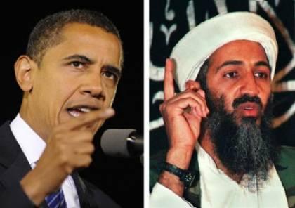 """أوباما يكشف عن منحه """"هدية غريبة"""" لقائد البحرية الذي أشرف على غارة قتل بن لادن"""