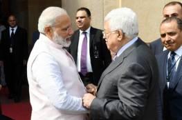زيارة تاريخية..رئيس وزراء الهند في مدينة رام الله السبت المقبل