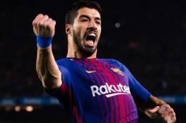 سواريز خطط لخيانة برشلونة مع نادٍ إسباني