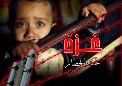 الصليب الأحمر الدولي يحذر من انهيار شامل في قطاع غزة